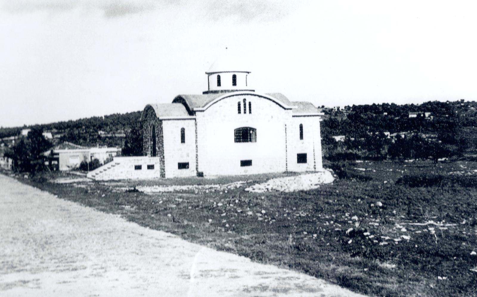 Ο Ι.Ν. Προφήτη Ηλία το 1963